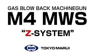 Review #1 : M4A1 MWS (Zet System) Tokyo Marui