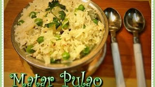 Recipe Of Matar Pulao Or Peas Rice Shadi Style Or Restaurant Style By Khana Manpasand