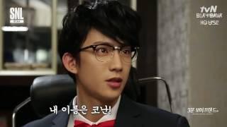 「中字」161126 三分鐘男友 B1A4 孔燦 cut SNL Korea