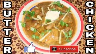 Butter Chicken Recipe - Chicken Makhni Handi Recipe - Chicken …