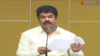 LIVE : TDP Leader Bonda Uma on GN Rao Committee Report