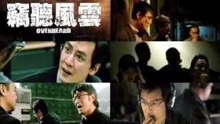 Daniel Wu: Main menu