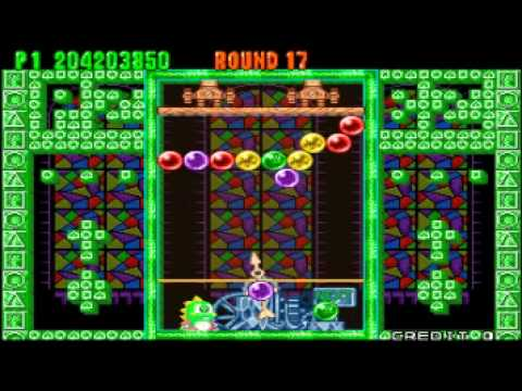 Puzzle Bobble 2x - Another World - 267 million (3 of 4)