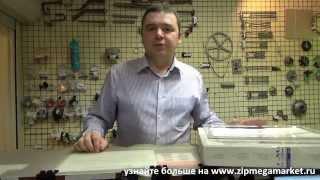 Противень стеклянный для плиты. Закажите на www.ZipMegaMarket.ru(, 2014-01-17T17:39:18.000Z)
