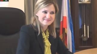 Улыбка Натальи Владимировны Поклонской...