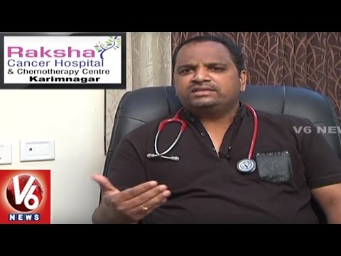 Cervical Cancer Vaccine | Raksha Cancer Hospital | Dr Rahul | Good Health | V6 News
