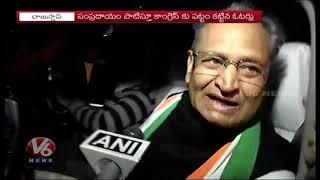 Congress MLA's To Meet Governor Kalyan Singh Over Govt Formation In Rajasthan | V6 News