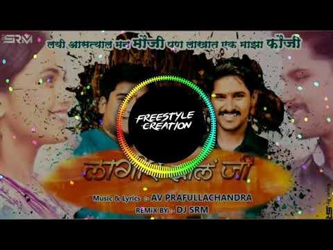 Marathi Lagira Zala Ji DJ Song
