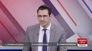 Live:Program Pakistan Tonight with Sammar Abbas, 01 June 2019 | HUM News