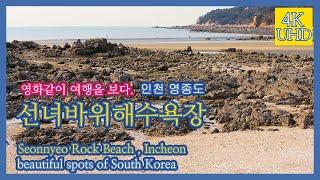 beautiful spots of South Korea…