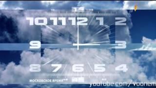 Часы с факелом (Первый канал) [108 секунд]