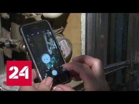 Нейронная сеть для ЖКХ: передавать показания счетчиков можно будет с мобильного