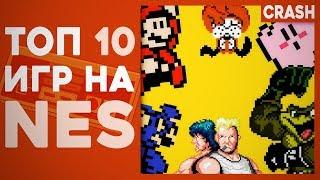 Top 10 игр на NES ► TOP 10