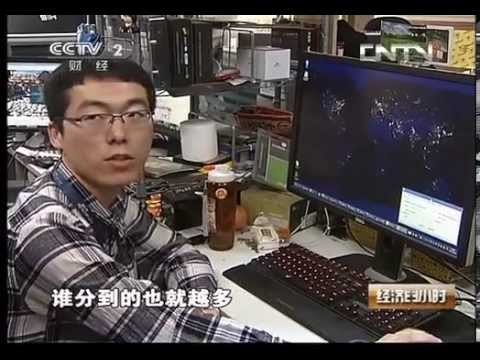 CCTV Bitcoin Documentary - Subtitled - Part 1/5 (finished subbing)