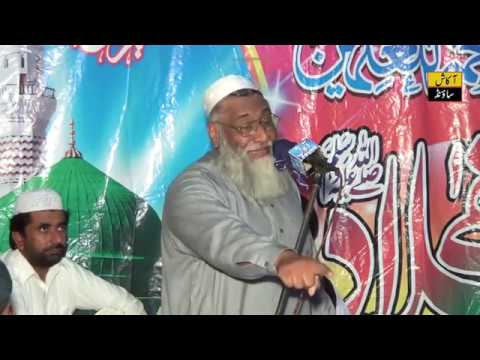 Aziz Ud Din Kokab sahib new khtab 2017 by akash sound