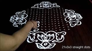 Latest sankranthi muggulu designs 21x3x3 dots   Muggulu designs   rangoli   kolam