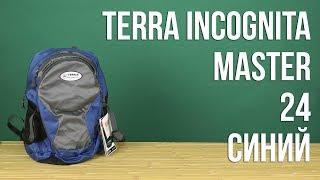 Розпакування Terra Incognita Master 24 Синій