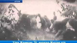 Улуу Жеңишке 70: ардагер Мухтар ата