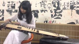 A Midday Dream (Vietnamese Long Zither)