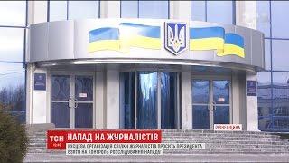 видео Через побиття депутата облради поліція відкрила кримінальне провадження