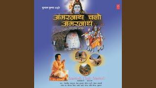 Baba Amarnath Ke Darshan Kar Lo