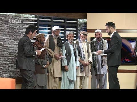 Iftari - Episode 29 - Naat Sharif / افطاری - قسمت بیست و نهم - نعت شریف