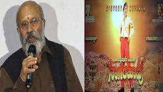 Shivaram Spoke about Puttanna Kanagal and Nagarahavu Film