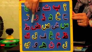 Download Video فقره 2 اطفال MP3 3GP MP4
