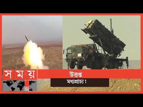 ইরান-ইসরাইলের পাল্টাপাল্টি সামরিক মহড়া | Iran Update | Somoy TV