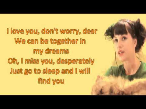 Princess Chelsea - I Miss My Man Lyrics