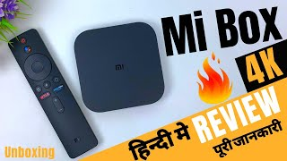 Mi Box 4K Review in Hindi | Mi Box 4K - Android TV Box Unboxing and Setup