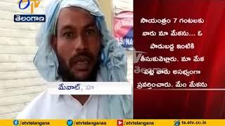 Pregnant Goat Dies After Being Gang Raped by 8 Men | in Haryana