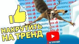 За что миньоны Навального ополчились на российский YouTube? // ТРЕЙЛЕР