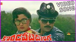 Kondaveeti Donga Songs - 1080p HD | Chiranjeevi | Radha | Vijaya Santhi | ilayaraja