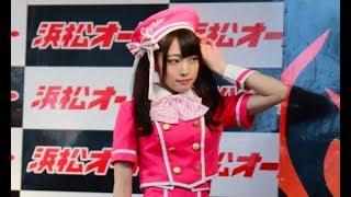 コスプレイヤー 山吹りょう 浜松オートレース(2016.12.09)!(RYO YAMABUKI COSPLAY COMPILATION) 山吹りょう 検索動画 13