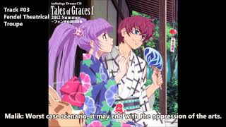 Tales of Graces F Anthology Drama CD Summer 2012 - 03 Fendel Theatrical Troupe