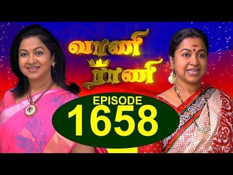 வாணி ராணி VAANI RANI - Episode 1658 - 29/8/2018