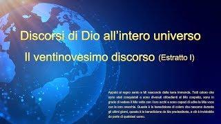 Discorsi di Dio all'intero universo: Il ventinovesimo discorso (Estratto I)