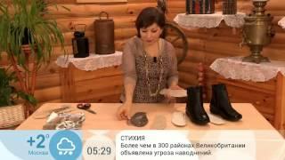 видео Как выбирают и хранят осенние туфли
