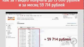 Автоматическая программа для заработка евро! 54