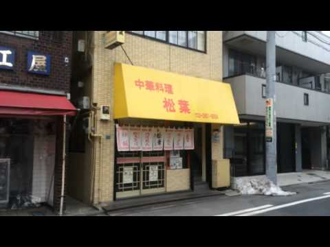JAPANTRIP「Tokiwa-sō」Toshima-ku, Tokyo【東京都豊島区椎名町(トキワ荘)】