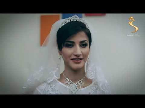 Sola And Siyal Pashto Drama Part 21 سوله او سیال پښتو ډرامه، یوویشتمه برخه thumbnail