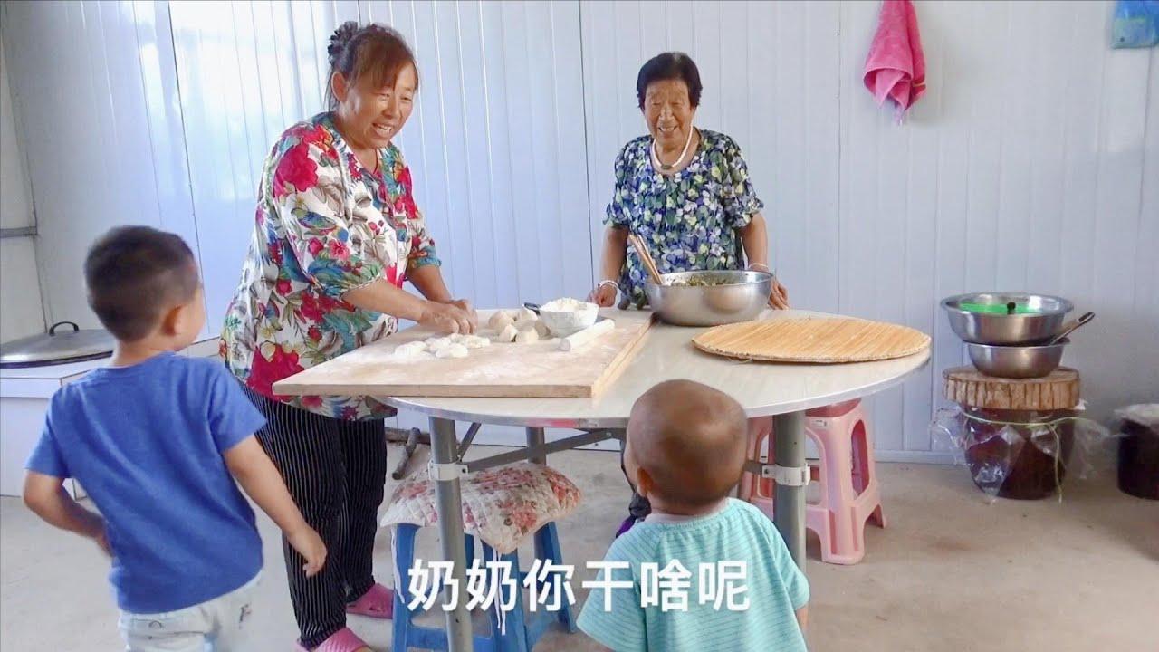 1181 农村老妈蒸野菜包子 大小孙子围在身边转 虽累却幸福 !