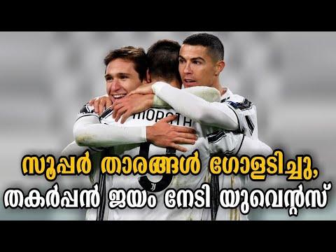 Juventus vs. Dynamo Kiev - Football Match Report - December 2 ...