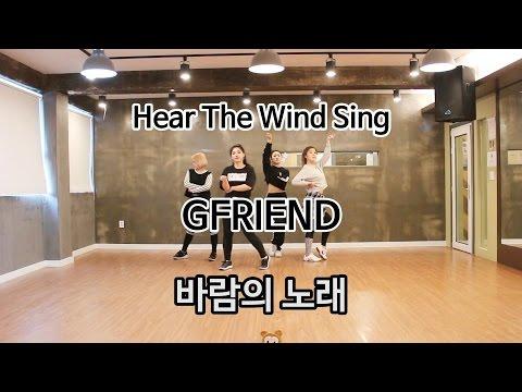 여자친구 (GFRIEND) 바람의 노래 안무 - Hear The Wind Sing -  (Choreography original ver.)