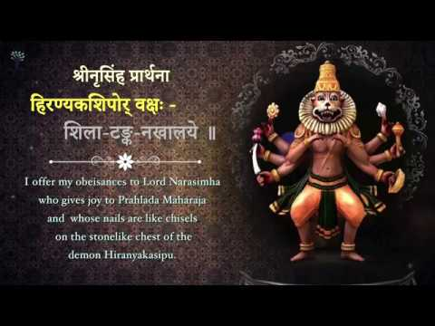 Narasimha Aarti with Lyrics and Meaning - ISKCON Temple Songs