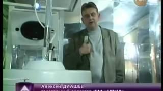 Фантастические Истории - Сверх Люди (Фильм от VEGAS �