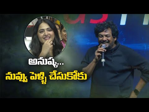 Puri Jagannadh responds about Anushka's wedding plans