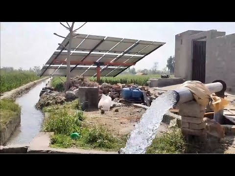 Solar system for agriculture 15 solar panels 4 inch high pressure water delivery in Urdu Hindi