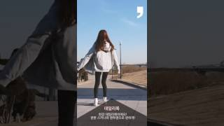[소녀나라_콤마] 도영코디  (★투표는 1/26 부터★응원댓글남겨욥)